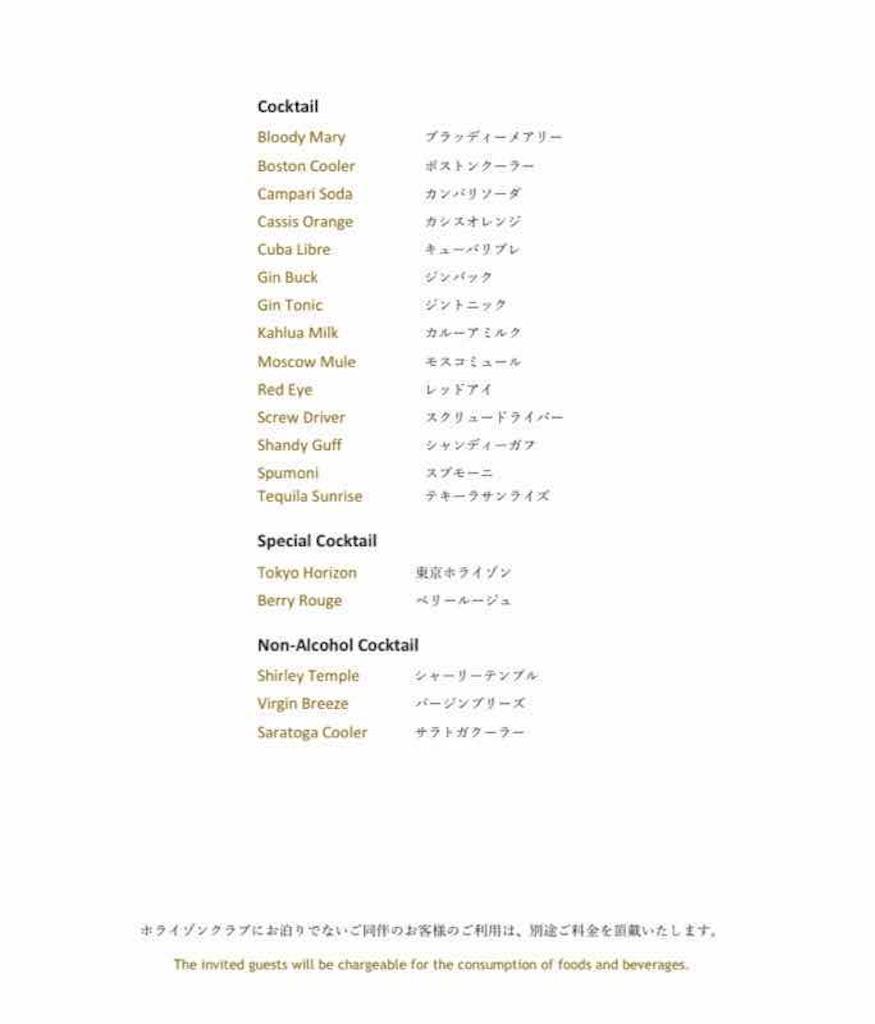 f:id:nobita_60:20210911143725j:image