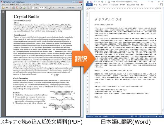 スキャナ pdf に変換