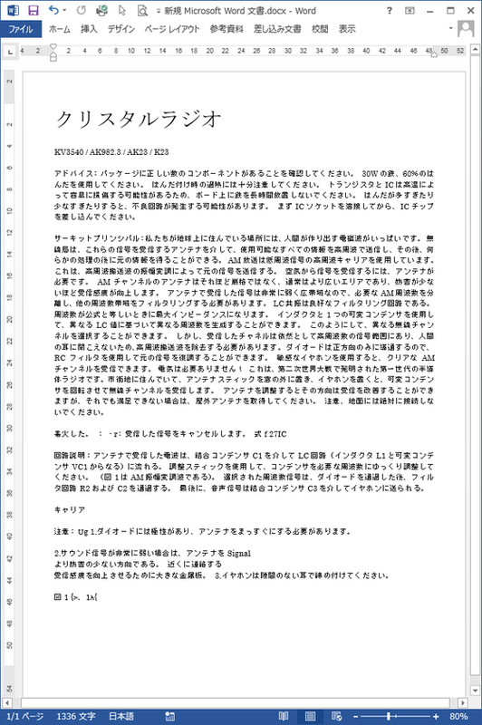 翻訳 pdf