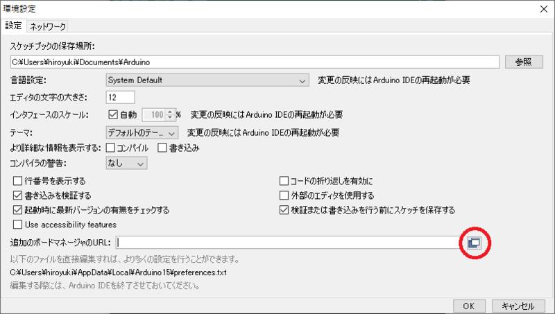 f:id:nobita_RX7:20200826225504p:plain