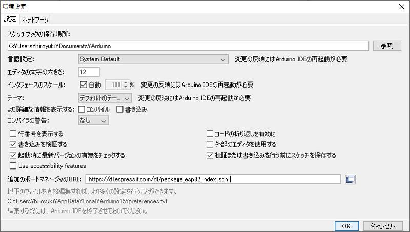 f:id:nobita_RX7:20200826225513p:plain