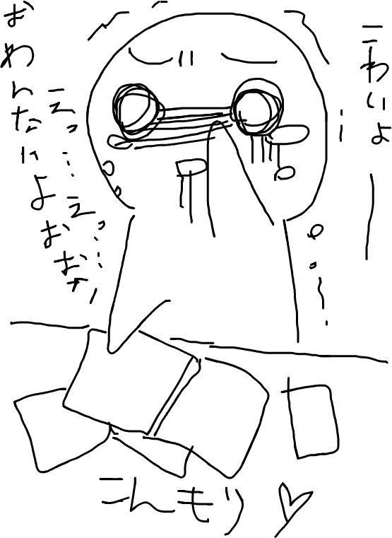 20130403223225