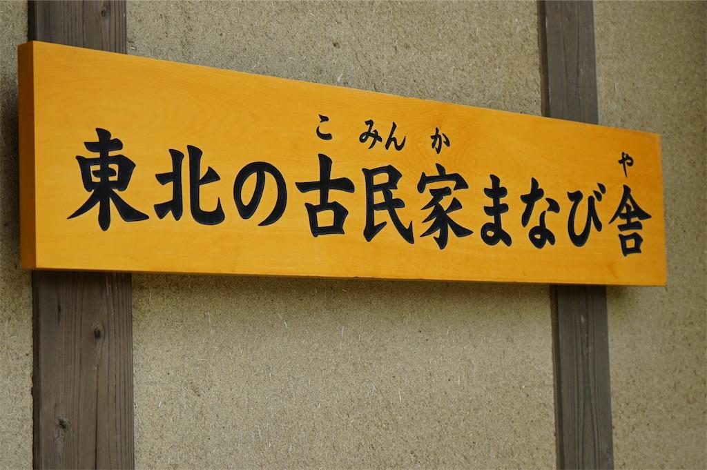f:id:nobiyuki0807:20200614165722j:image