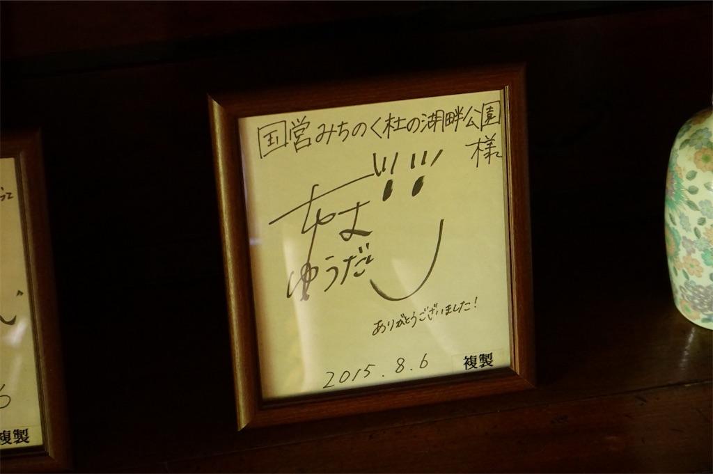 f:id:nobiyuki0807:20200614182633j:image