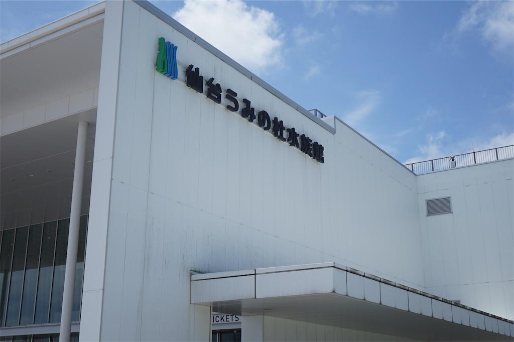 f:id:nobiyuki0807:20200621165740j:image