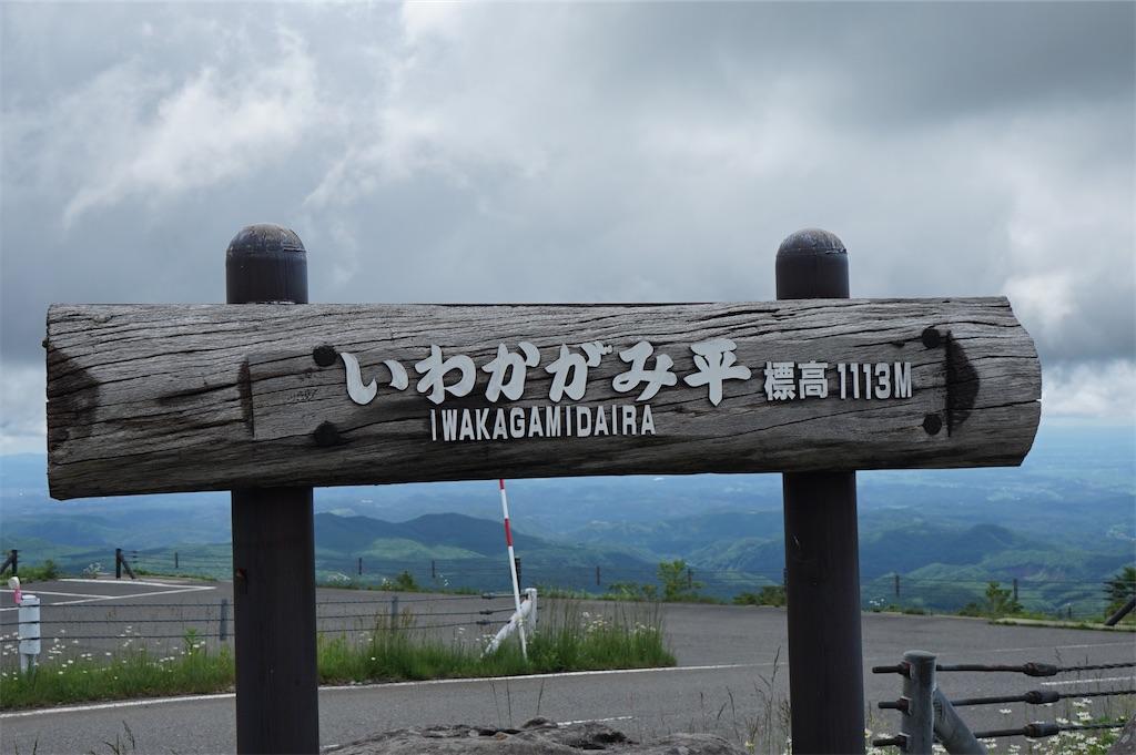 f:id:nobiyuki0807:20200703215617j:image