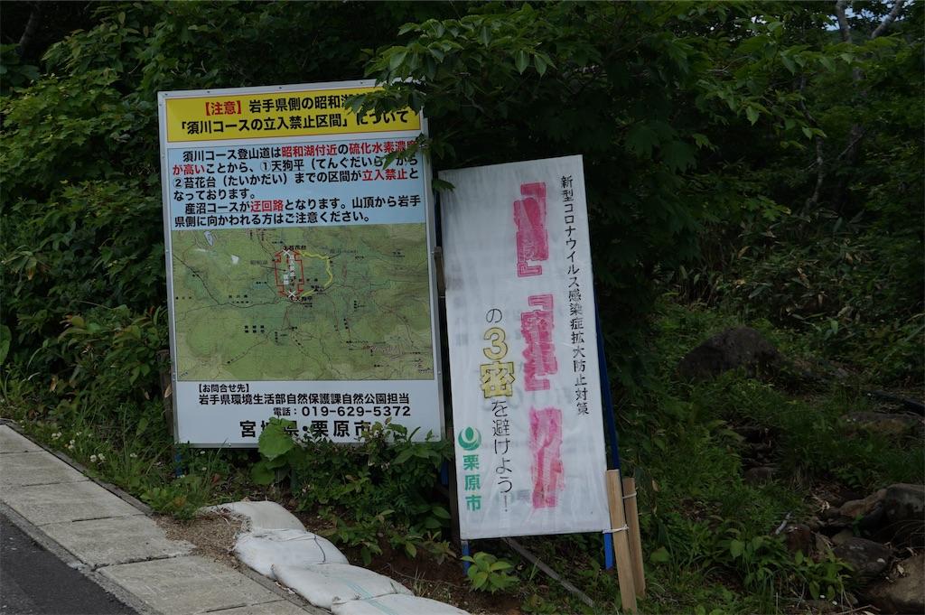 f:id:nobiyuki0807:20200703220107j:image
