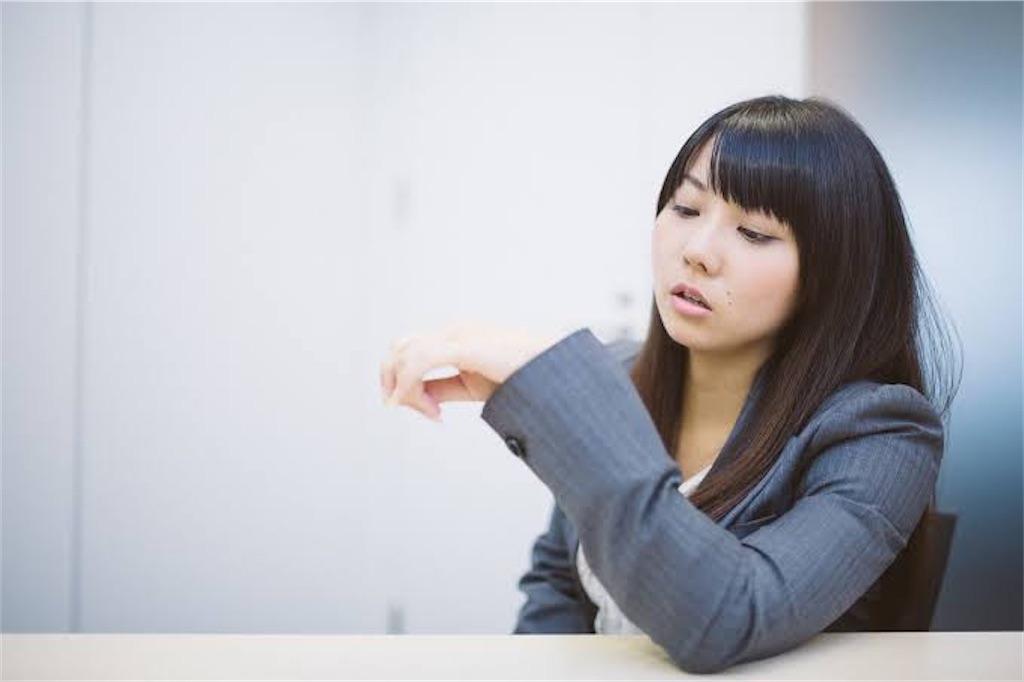 f:id:noble_suzuka:20200407153355j:image