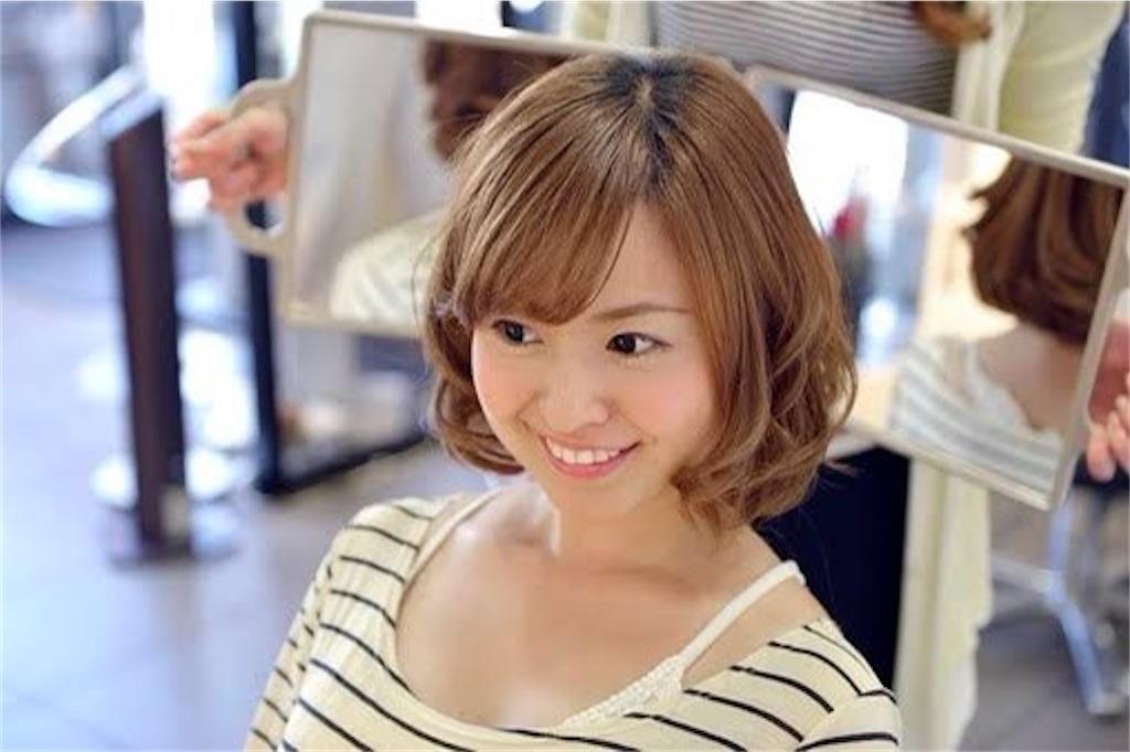 f:id:noble_suzuka:20200411155224j:image