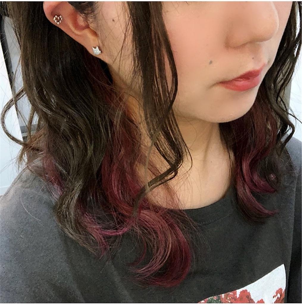 f:id:noble_suzuka:20200425154344j:image