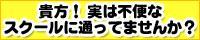 f:id:noblekanazawa70:20101107141427j:image
