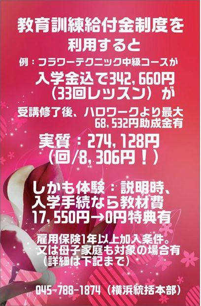 f:id:noblekanazawa70:20120310000927j:image