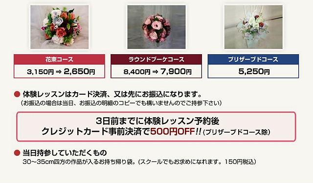 f:id:noblekanazawa70:20121025005805j:image