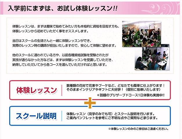 f:id:noblekanazawa70:20121025005806j:image
