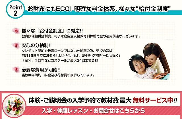 f:id:noblekanazawa70:20121025005807j:image