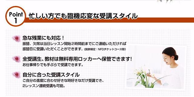 f:id:noblekanazawa70:20121025005808j:image
