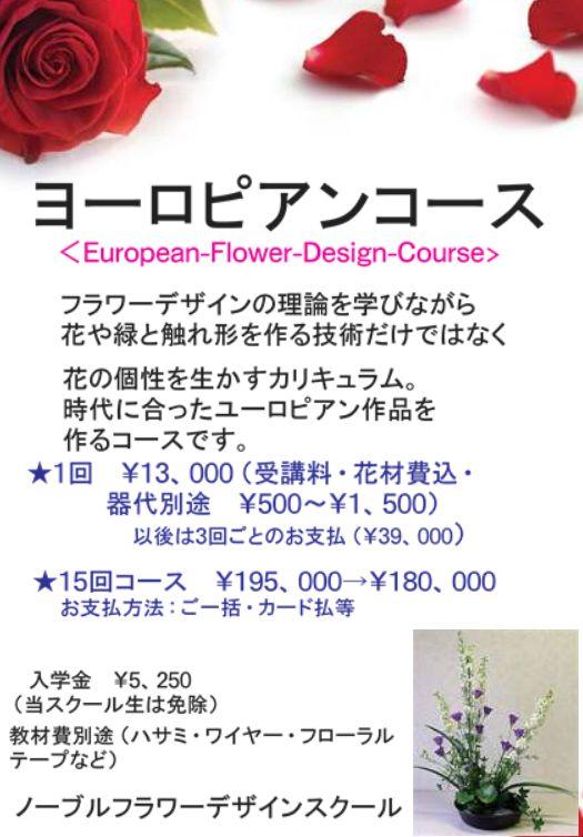 f:id:noblekanazawa70:20130203150442j:image