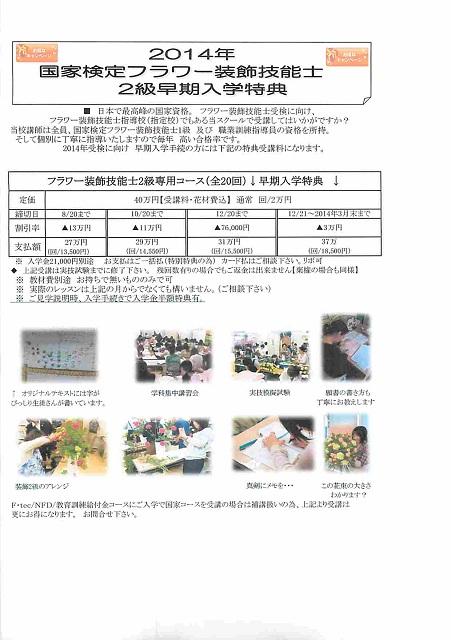f:id:noblekanazawa70:20130622004741j:image