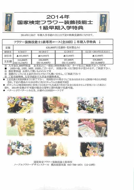 f:id:noblekanazawa70:20130622004742j:image