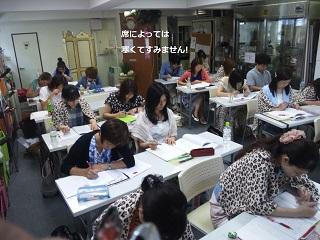 f:id:noblekanazawa70:20130731000426j:image