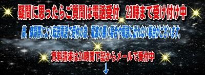 f:id:noblekanazawa70:20130921124531j:image