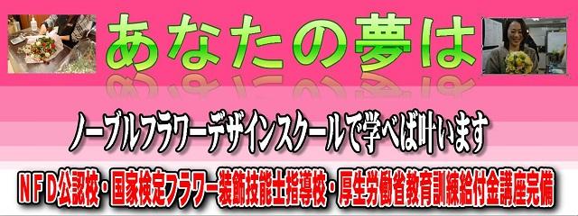 f:id:noblekanazawa70:20131016223452j:image