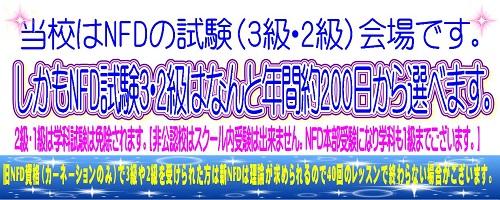f:id:noblekanazawa70:20140314234908j:image