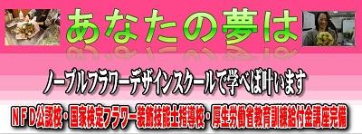 f:id:noblekanazawa70:20140412133715j:image