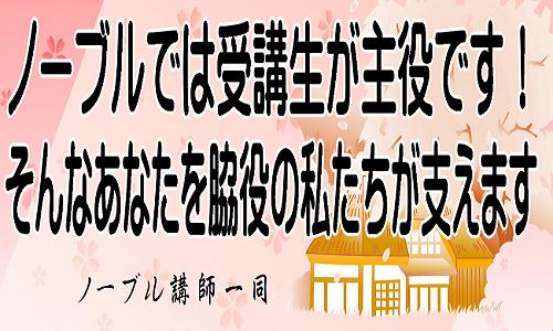 f:id:noblekanazawa70:20140418161840j:image