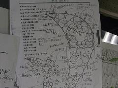 f:id:noblekanazawa70:20140612022610j:image