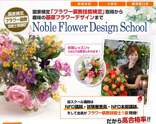 f:id:noblekanazawa70:20140710222925j:image