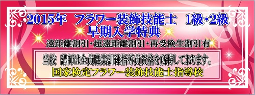 f:id:noblekanazawa70:20140712010246j:image