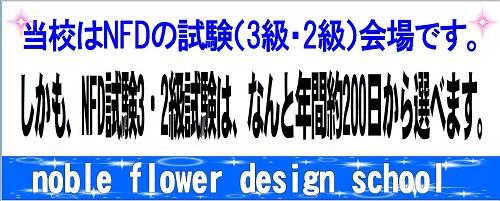 f:id:noblekanazawa70:20140803222344j:image