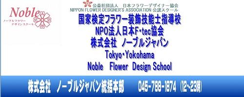 f:id:noblekanazawa70:20140804112449j:image
