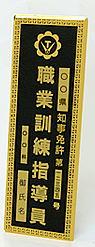 f:id:noblekanazawa70:20140809230945j:image