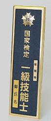 f:id:noblekanazawa70:20140809230946j:image