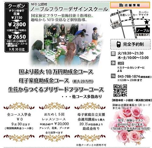 f:id:noblekanazawa70:20140811214304j:image