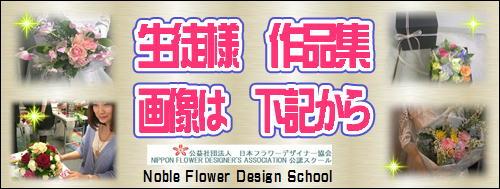 f:id:noblekanazawa70:20140812152016j:image