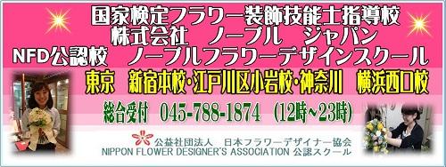 f:id:noblekanazawa70:20140814115926j:image