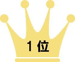 f:id:noblekanazawa70:20141221112235j:image