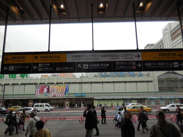 f:id:noblekanazawa70:20160407173856j:image