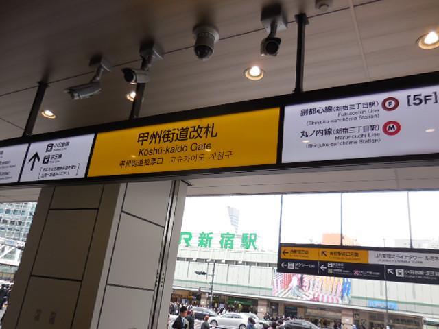 f:id:noblekanazawa70:20160407173857j:image
