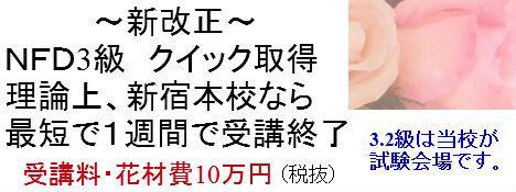 f:id:noblekanazawa70:20170829155857j:image