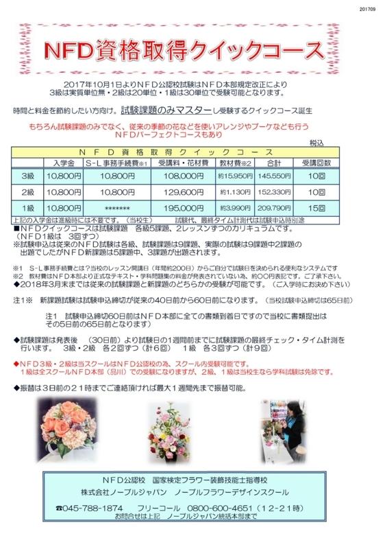 f:id:noblekanazawa70:20170829160805j:image