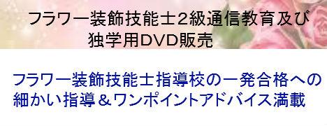 f:id:noblekanazawa70:20170830170758j:image