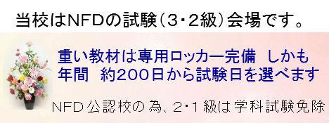 f:id:noblekanazawa70:20170830224512j:image