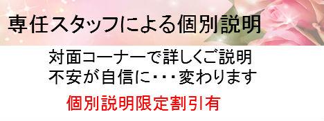 f:id:noblekanazawa70:20170919213259j:image