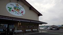 f:id:noblekanazawa70:20170922213425j:image