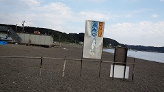 f:id:noblekanazawa70:20170922213428j:image