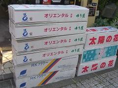 f:id:noblekanazawa70:20180629104324j:image:w360